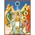 Икони на Кръщение Господне / Богоявление