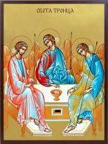 Икони на Света Троица