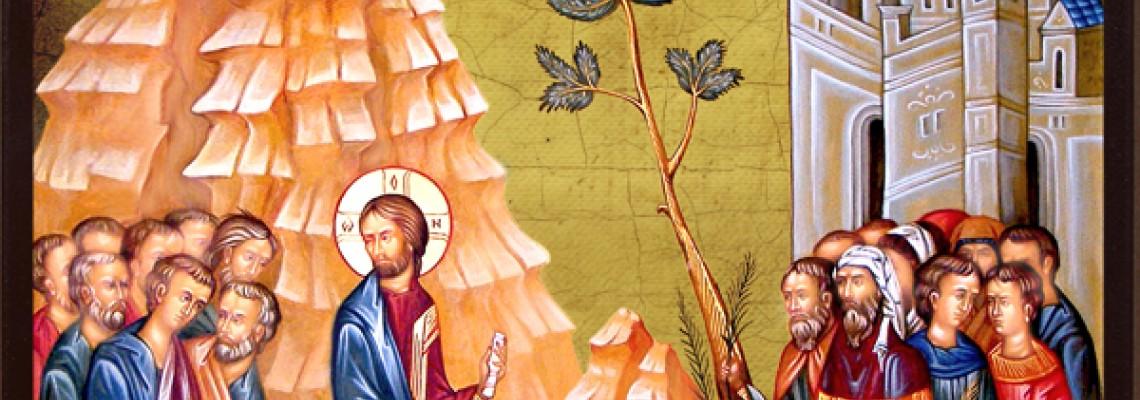 Иконата в православния храм