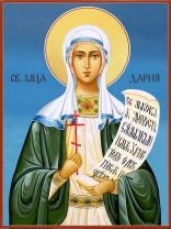 Икони на Света Дария
