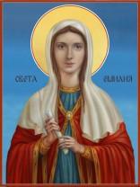 Икони на Света Емилия