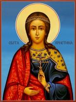 Икони на Света Христина