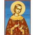 Икони на Света Надежда