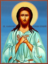 Икони на Свети Алексий
