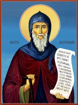 Икони на Свети Анатолий