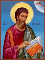 Икони на Свети Матей