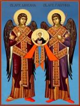 Икони на Св. арх. Михаил и Гавриил