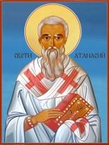 Икони на Свети Атанасий