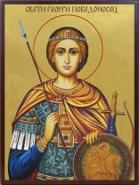 Икони на Свети Георги