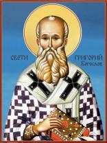 Икони на Свети Григорий Богослов