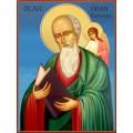 Икони на Свети апостол и евангелист Йоан Богослов