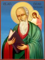 Икони на Свети Йоан Богослов