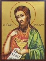 Икони на Св. Йоан Кръстител