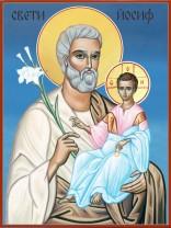 Икони на Свети Йосиф