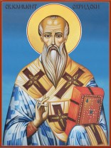 Икони на Свети Климент Охридски