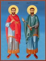 Икони на Св. св. Козма и Дамян
