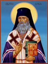 Икони на Свети Лука Кримски