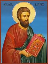 Икони на Свети Марк