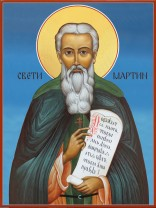 Икони на Свети Мартин