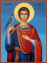 Икони на Свети мъченик Трифон