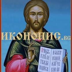 Икона на Исус Христос Вседържител (Пантократор) - ръчна изработка