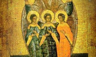 Софѝя като Божията премъдрост